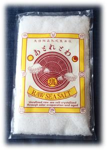天日結晶熟成生海塩 あとれとわの塩 熟成2年以上 粗塩