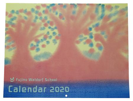 シュタイナー 学園 カレンダー 2020年